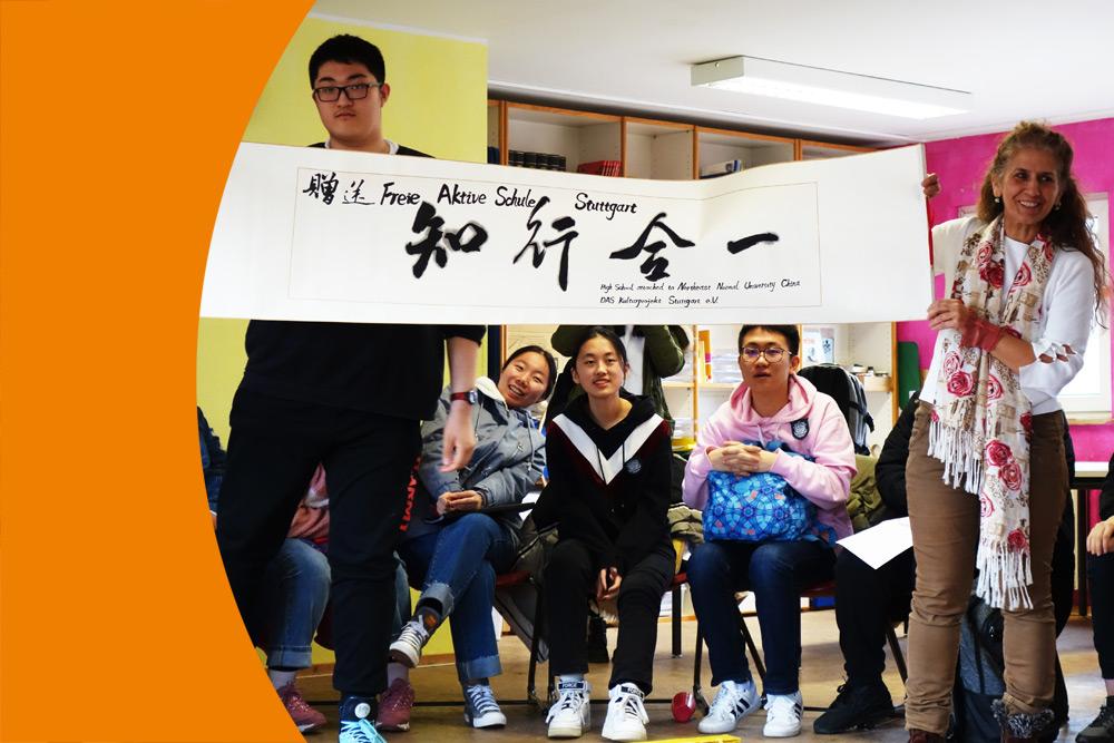 Besuch aus China an der Freien Aktiven Schule